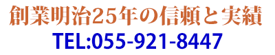 落合建設株式会社/usr/home/ae107tk4xb/html/ochiai-ken/wp-content